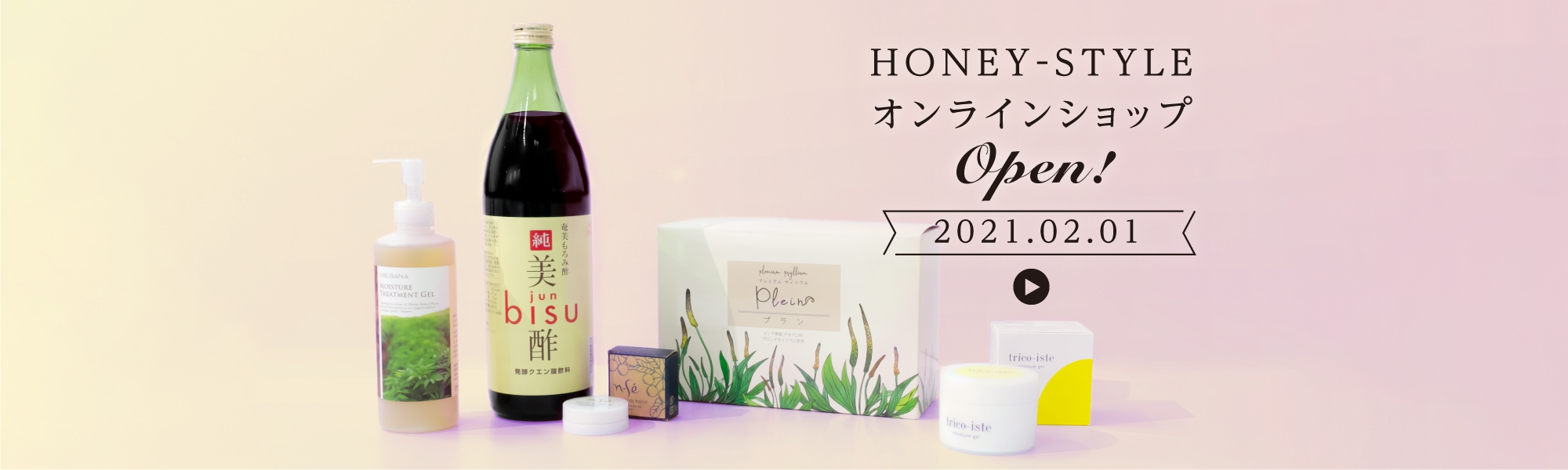 HONEY-STYLE_PC