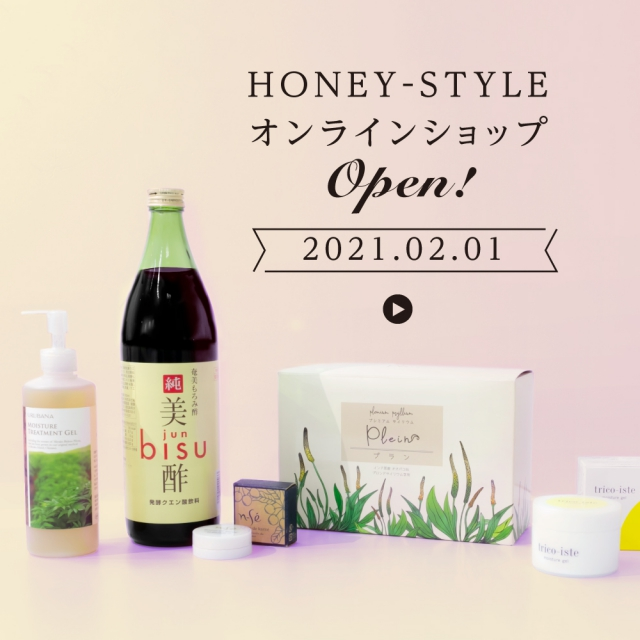 HONEY-STYLE_SP